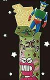 アクション仮面ソフビ&アクション仮面カード クレヨンしんちゃん チョコビ 当たり シリマルダシ プレミアムバンダイ限定