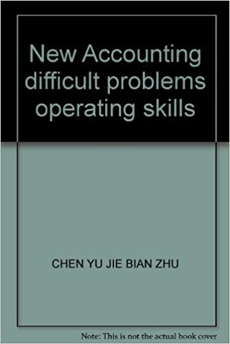 Book New Accounting difficult problems operating skills