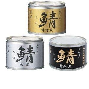 伊藤食品 美味しい鯖(さば) 缶詰 3種 各4個セットの商品画像