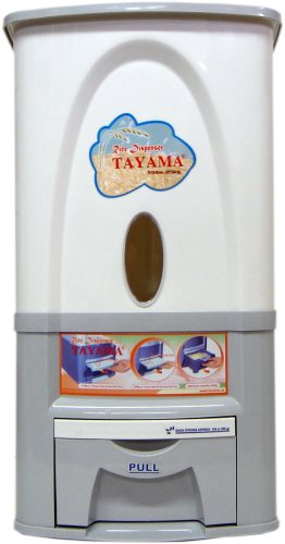 50 lb rice dispenser - 4