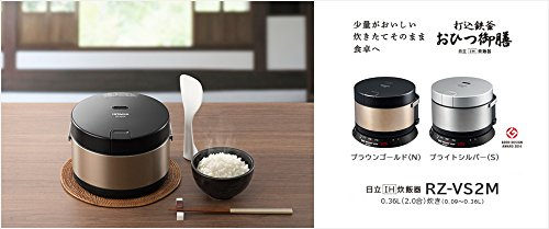 HITACHI-036-litter-portable-IH-rice-cooker-RZ-VS2M-N-Japan-Import