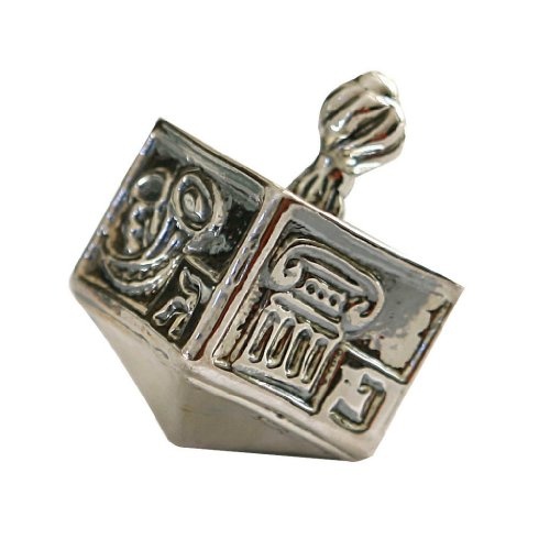 Hanukkah Chanukkah Dreidel Collector's Beautiful Unique 925 Sterling Silver Design, Weight: 23.2 Grams , Size: 2'' x 1.15'' . Spinning Top . Perfect & Great Gift for Hanukkah Collectors Kids Housewarming Birthday by Judaica
