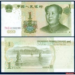 china-banknote-year-1999-ad1-yuan-rmb-pick-895unc