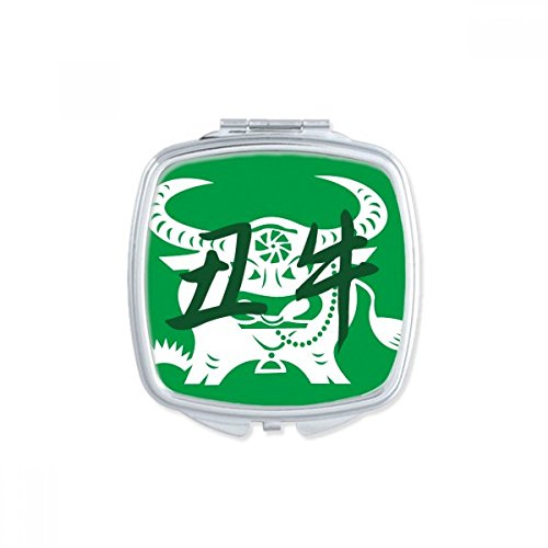 DIYthinker New Year of Ox Animal China Zodiac Square Compact Makeup Mirror Portable Cute Hand Pocket Mirrors Gift by DIYthinker