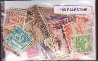 100 Palestine All Different stamps