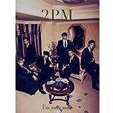 I'm your man(初回生産限定盤A)(DVD付)