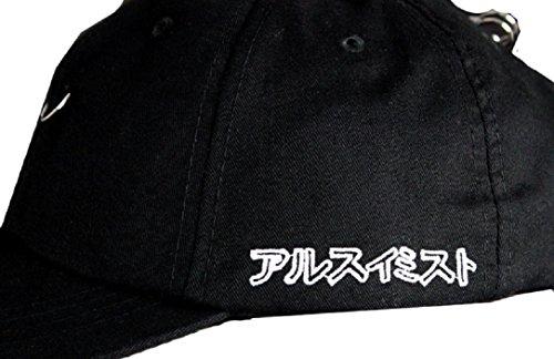 YABINA Unisex Silver Ring Piercing Rock Cotton Baseball Hat Truckers  (Black) at Amazon Men s Clothing store  820ca0a54ac1