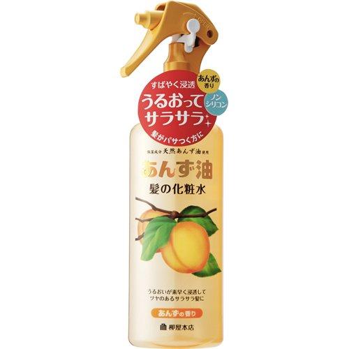 (YANAGIYA | Hair Treatment | ANZU (Apricot) Oil Hair Lotion for Shine Moist 170ml)