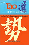 The Tao of Loss and Grief, Pamela Metz, 0893343358