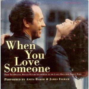 Anita Baker James Ingram When You Love Someone My Funny