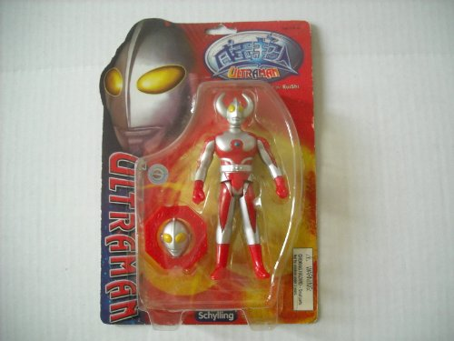 Ultraman Father of Ultra Action Figure