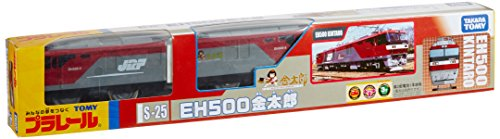 S-25 EH500 Kintaro (Tomica PlaRail Model Train)