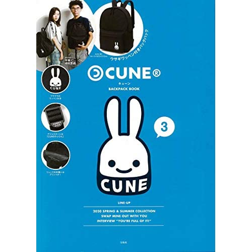 CUNE BACKPACK BOOK 画像