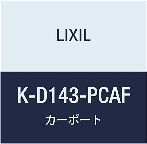 LIXIL(リクシル) TOEX テリオスIII梁240 900 3台用端部K K-D143-PCAF   B0742PLW7S