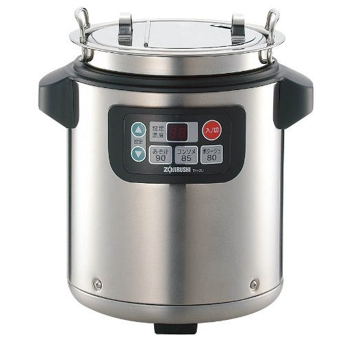 Microcomputer jar soup kitchen supplies Zojirushi TH-CU045 ZOJIRUSHI [THCU045]