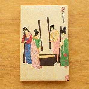 Chinese Classic Handmade Art Vintage Brocade Silk Hard Cover Notebook Ruled Diary Journal Planner Note Book Gift (Ladies Preparing Silk)