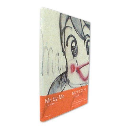 Mr. by Mr. ebook