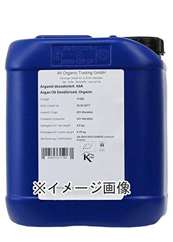 ゴマオイル(精製)4.5kg【オーガニック認証/COSMOS認証】 B076SDDCSL  4.5㎏