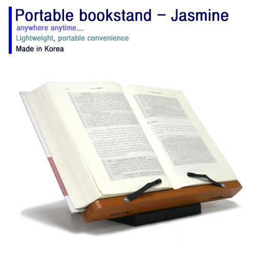 BestBookStand Wiztem Jasmine Cookbook Book Stand (Bookstand / Bookstands / Holder / Music) by Wiztem