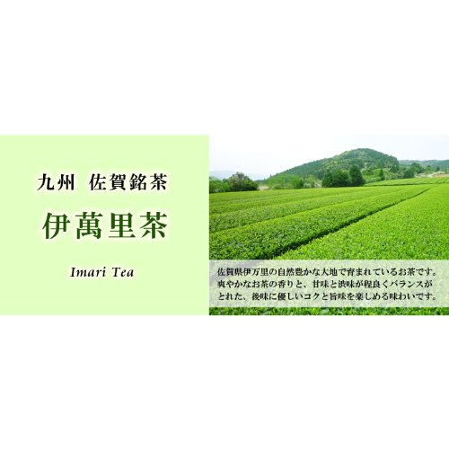 Keysystem 4582138252040 <Due Date Attention> Inari Tea · Mai's Dance 100 g, Clear by Keysystem (Image #2)