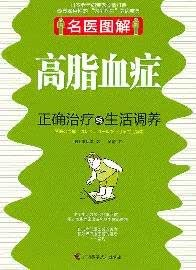 proper treatment of hyperlipidemia nursed back to health and life(Chinese Edition)