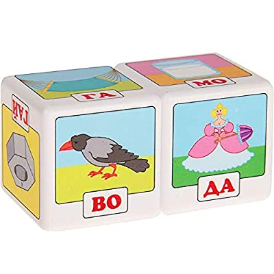12 Pieces Stacking Blocks with Images - Sylliable Reading Puzzle in Russian Language - Preschool Educational Toy Set from Russia: Toys & Games