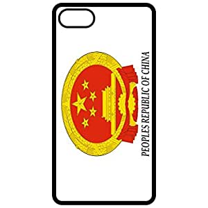Peoples Republic Of China Coat Of Arms Flag Emblem Black Apple Iphone 6 (4.7 Inch) Cell Phone Case - Cover
