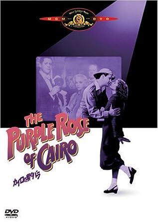 Amazon | カイロの紫のバラ [DVD] | 映画
