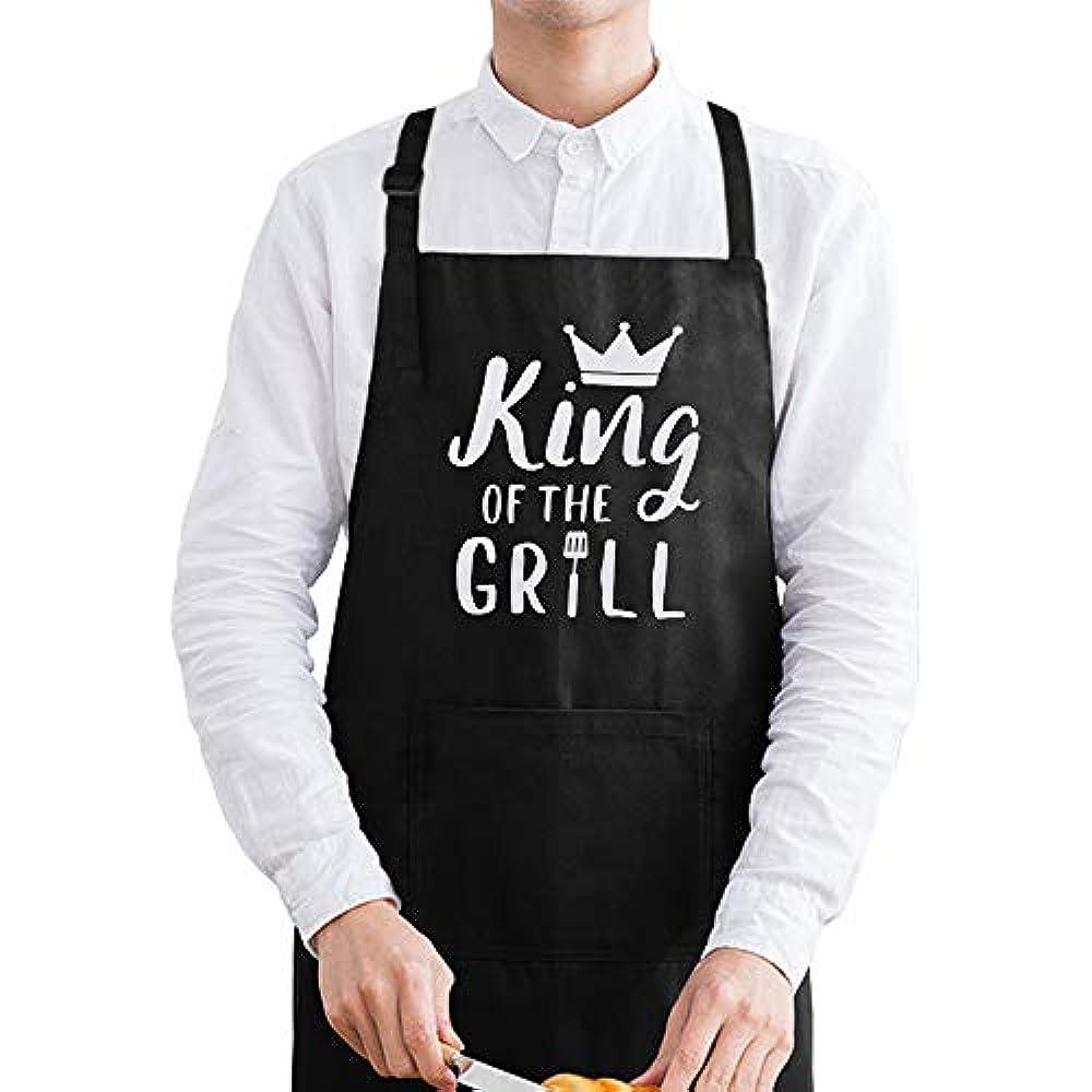 Super Dad Cooking Aprons For Men, Novelty Apron Gift Idea