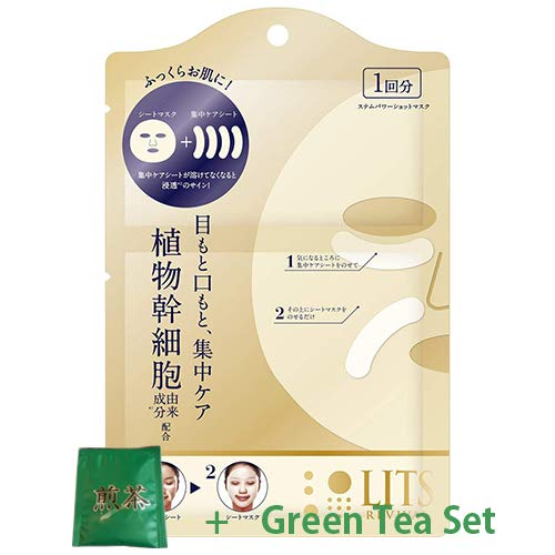 Lits Revival Stem Power Shot Face Sheet Mask - 1pcs (Green Tea Set)