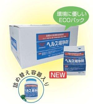 ヘルス湯浄剤(細粒)(即効型) B07FGDFMVJ