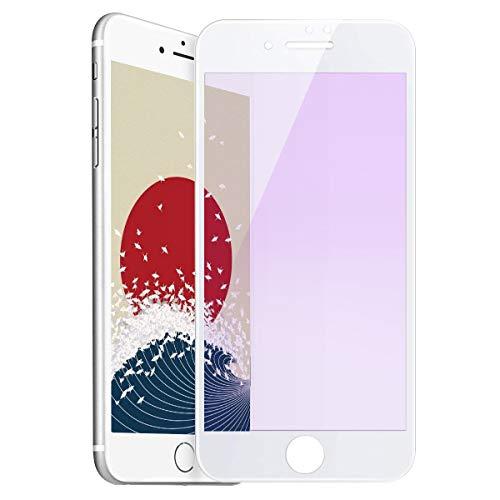 Seimina iPhone8/iPhone7用 ガラスフィルム ブルーライトカット 強化ガラス 液晶保護フィルム