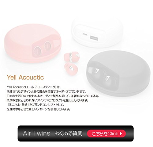 7bc92abe312 YELL ACOUSTIC ''AIR TWINS'' Bluetooth Wireless Earphone (BLACK)【Japan