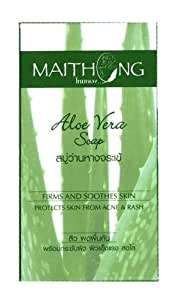 Aloe Vera Herbal Soap Bar Acne Whitening Skin Anti Age Very Cheap Price Free Shipping Made From Thailand