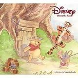 Disney's Winnie The Pooh 16 Month 2007 Mini Calendar by