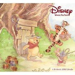 Disney's Winnie The Pooh 16 Month 2007 Mini Calendar by Disney (Paperback)