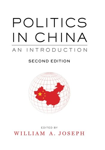 Legal System Chinese (Politics in China: An Introduction, Second Edition)