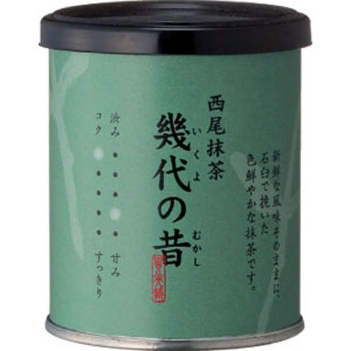 Ceremonial Matcha Premium Grade Comparison Set 1ozx2 cans