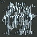 夜の踊り子 (初回限定盤)