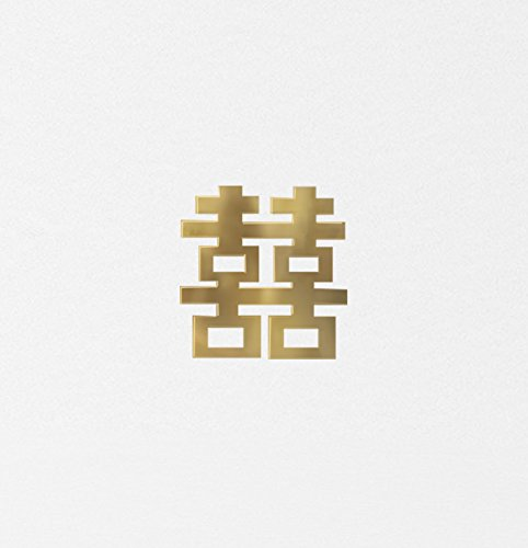 Double Happiness (Shuang Xi) Symbol of Marriage Chinese Character decal by Buttered Kat (Gold, 6 Inches)