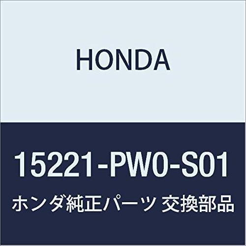 Honda 15221-PW0-S01, Engine Oil Pump Pickup Tube Gasket