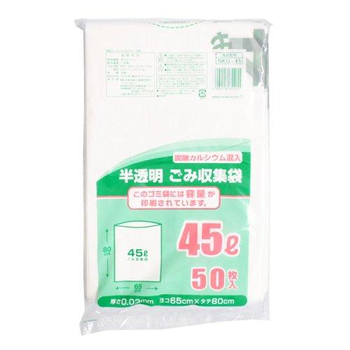 【まとめ買いセット】 東京都23区推奨 ゴミ袋 45L 50枚×12個セット B00E59O7D8