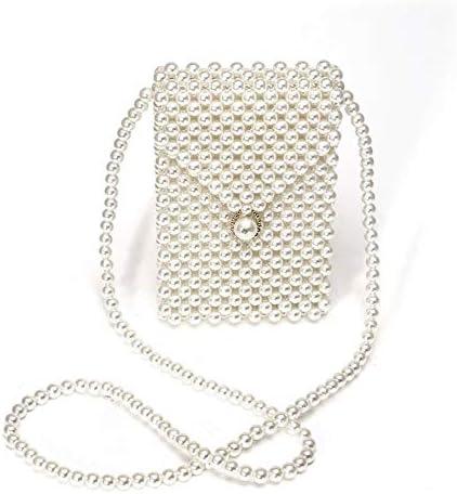 パールバッグ手織りクロスボディバッグ、携帯電話バッグワイルドミニバッグ、ホワイト、3サイズ、ポリエステル 美しいファッション (Size : M)