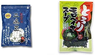 [2点セット] 飛騨 打保屋 駄菓子 三嶋豆(150g)・王様の野菜 モロヘイヤスープ(80g)