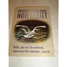 Croatian Language Bible Booklet - Knowing God Through the New Testament / Upoznati Boga Kroz Novi Zavjet