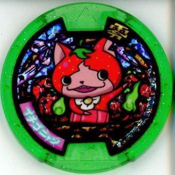 Amazon 妖怪メダルイチゴニャンzホロ緑妖怪ウォッチ おもちゃ