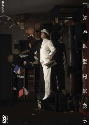 小林賢太郎テレビ DVD-BOX