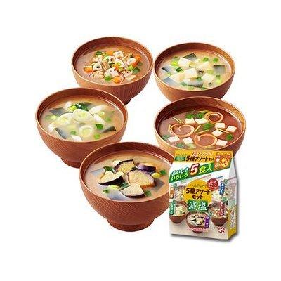 Amanofuzu freeze dry down salt usual miso soup five Assorted set 50 meals (5 Kuii X10 set 1cs) (instant instant miso soup)