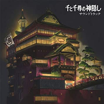 Joe Hisaishi Spirited Away Original Soundtrack Amazon Com Music