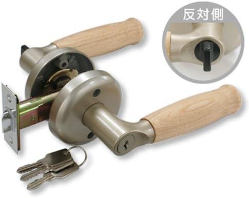 ハイロジック 個室錠 木製レバーハンドル錠 鍵付